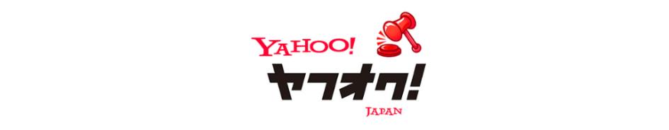Yahoo! Auctions logo