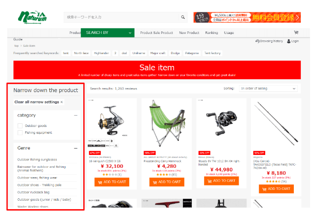 Buy Japanese outdoors and fishing gear from naturum with ZenMarket