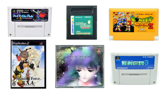 Japanese retro game store on ZenPlus
