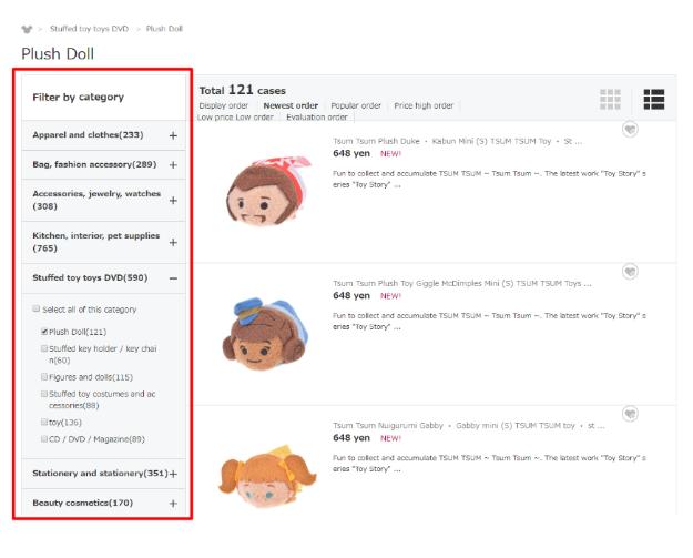 Shop on Disney Japan Online with ZenMarket!