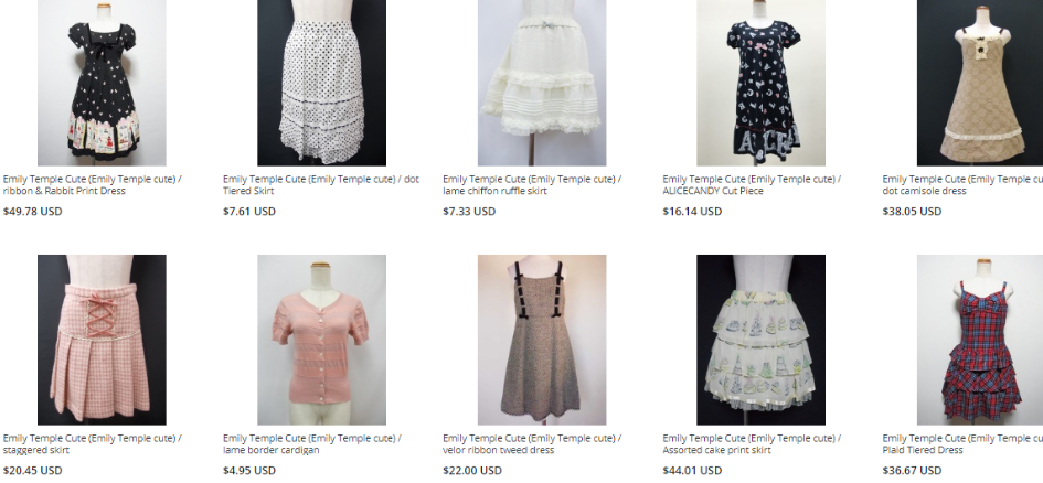 Emily Temple Cute a Japanese Lolita brand on ZenMarketPlace