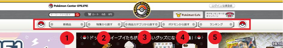 Pokemon center перевод категорий на русский