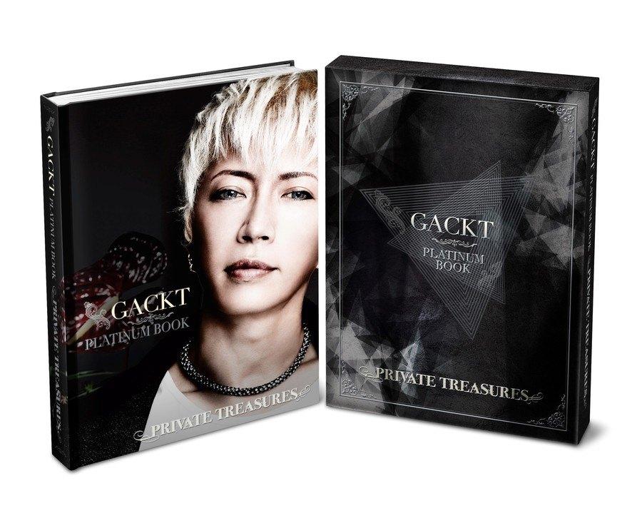 Gackt Platinum Book - Private Treasures
