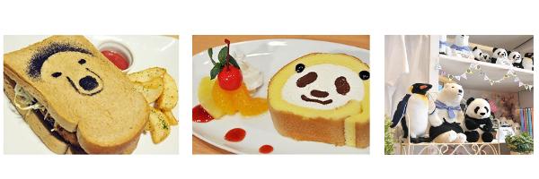 Shirokuma Cafe Tokyo Menu