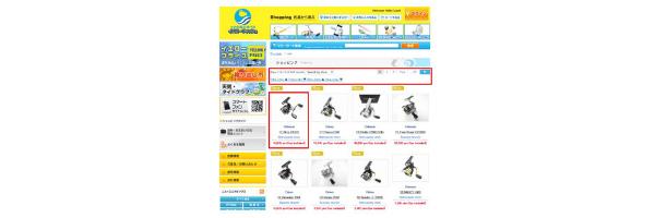 Buy From Yellowfish with ZenMarket!