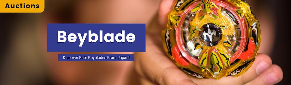 مزادات بلابل بي بليد في اليابان