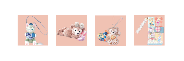 Disney Duffy Valentines Day Merchandise