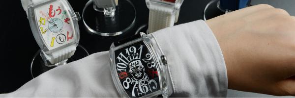 Часы Frank Miura на ZenMarket (Rakuten)