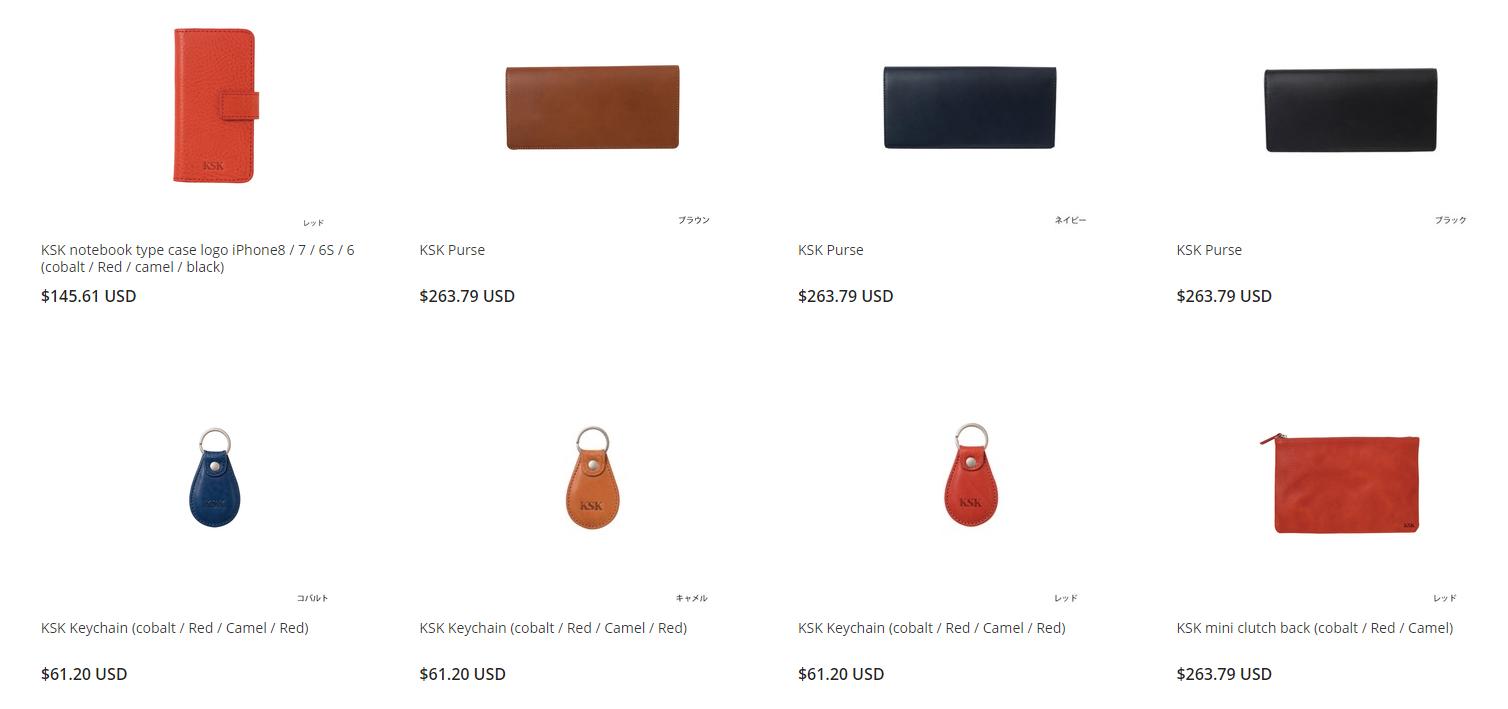 Keisuke Honda KSK Store products on ZenMarketPlace