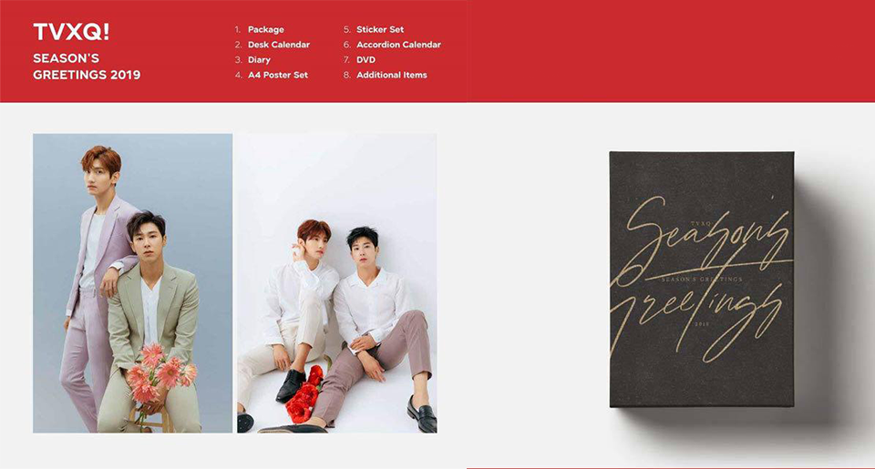【First pre-reserved price】 SM 2019 season greeting 【Group selectable】 【SEASON'S GREETINGS】 【End of December】 SM Entertainment KPOP 2019 seasons greeting Sea gull (TVXQ)