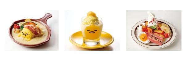 Gudetama Cafe Osaka Menu