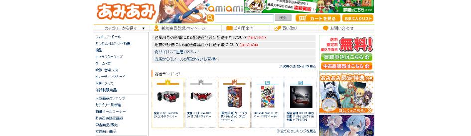 Best Doujinshi Website