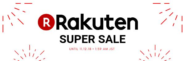 Rakuten's Super Sale banner