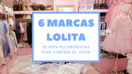 3f2a4d2f586e 6 Marcas Esenciales de Ropa Lolita 2018 Japón - ZenMarket.jp - Servicio  proxy y de compras a Japón