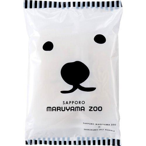 円山動物園ラーメン塩