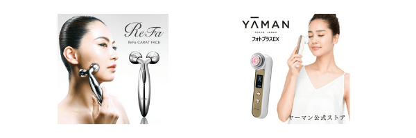 Buy Japanese Beauty Gadgets with ZenMarket
