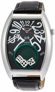 Часы Frank Miura на ZenMarket