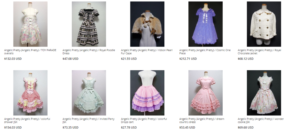 Angelic Pretty lolita clothing on ZenMarketPlace