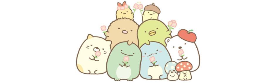 Sumikko Gurashi characters