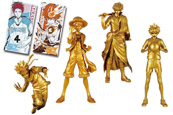 shonen jump 50th anniversary gold figures