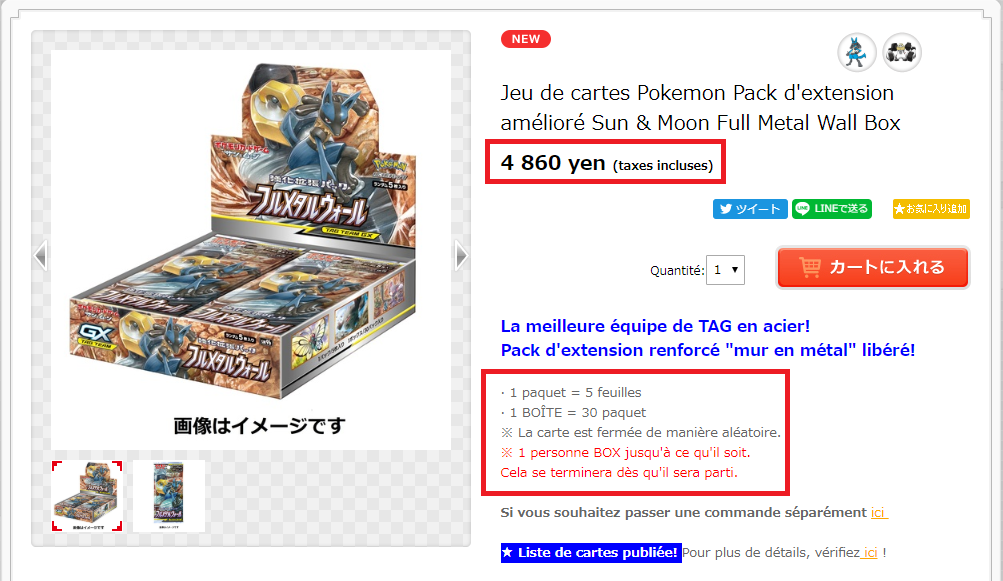 Pokémon Center Online - Cartes Metal Wall Soleil et Lune