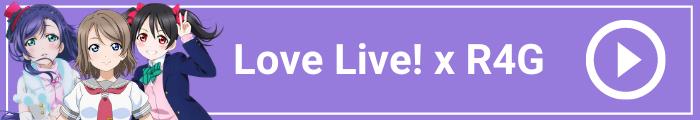 Love Live R4G Aqours merch and apparel on ZenPlus