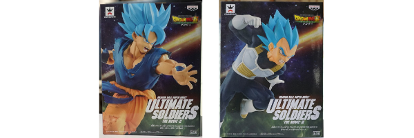 Dragon Ball Z Movie Figures New Releases