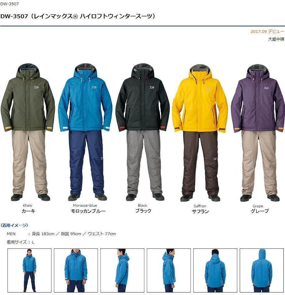 Daiwa Rainmax high loft winter suit DW-3507