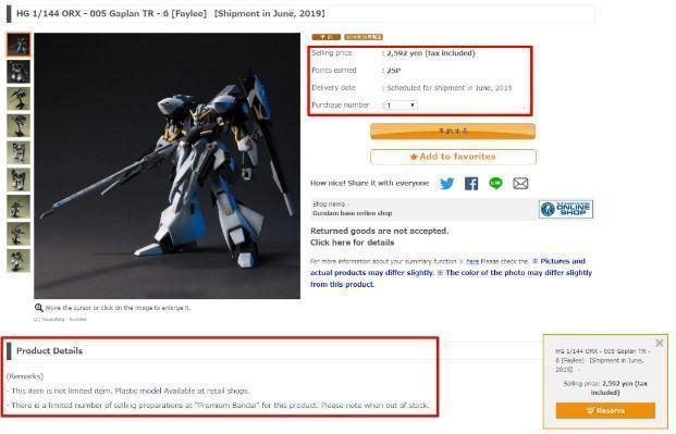 Order Exclusive Gunpla Kits from P-Bandai With ZenMarket!