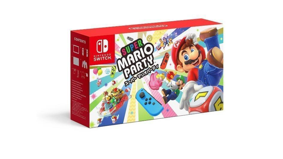 Limited Japanese Mario Party Nintendo Switch bundle package