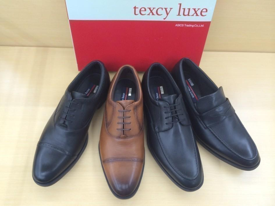 texcy luxe