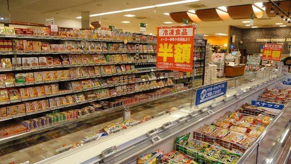 Frozen food at Japanese supermarkets