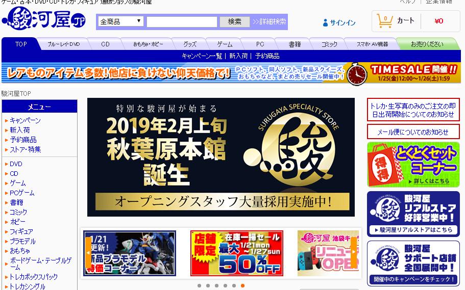 Купить аниме товары из Японии - ZenMarket