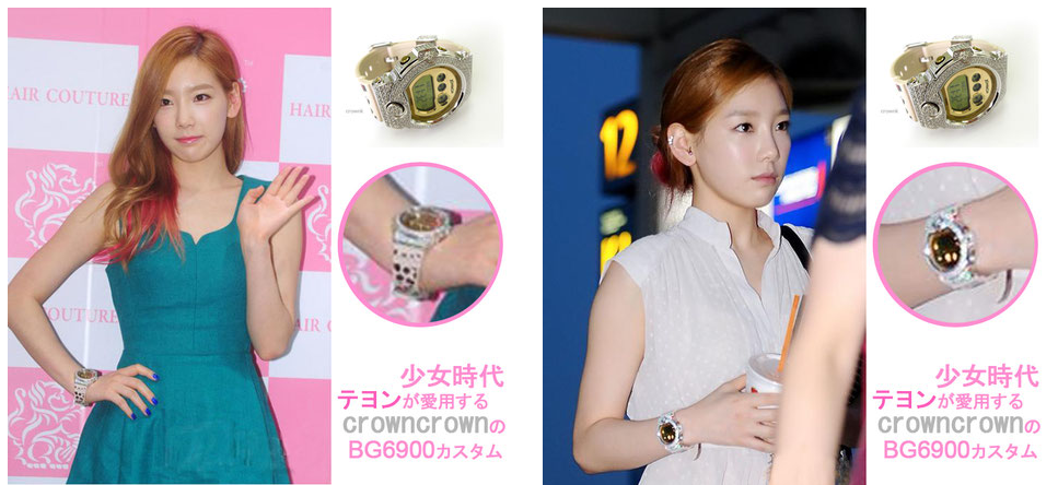 SNSD star Taeyeon wearing her custom G-Shock watches from CrownCrown