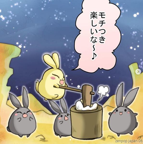 FULL MOON MAGIC - ZenPop's Original Manga