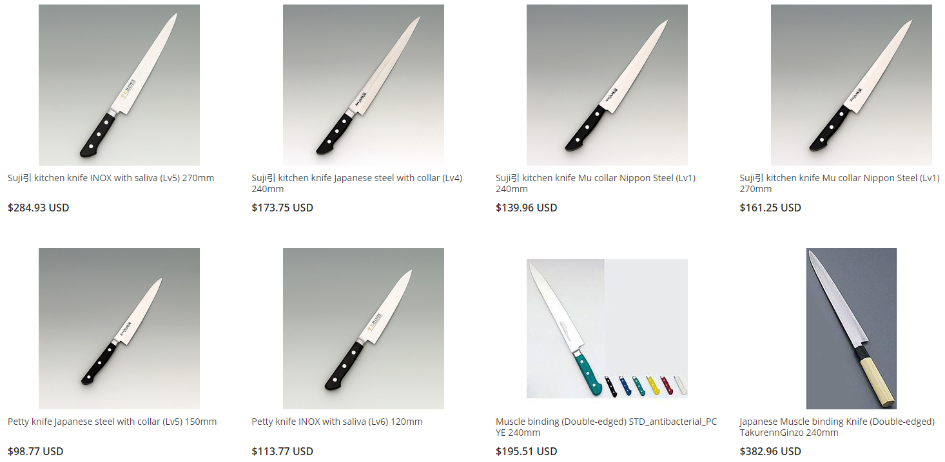 Buy Sakai Jikko knives from Japan through ZenPlus