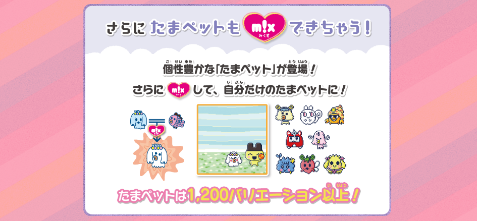 NEW Tamagotchi Meets - ZenMarket jp - Japan Shopping & Proxy