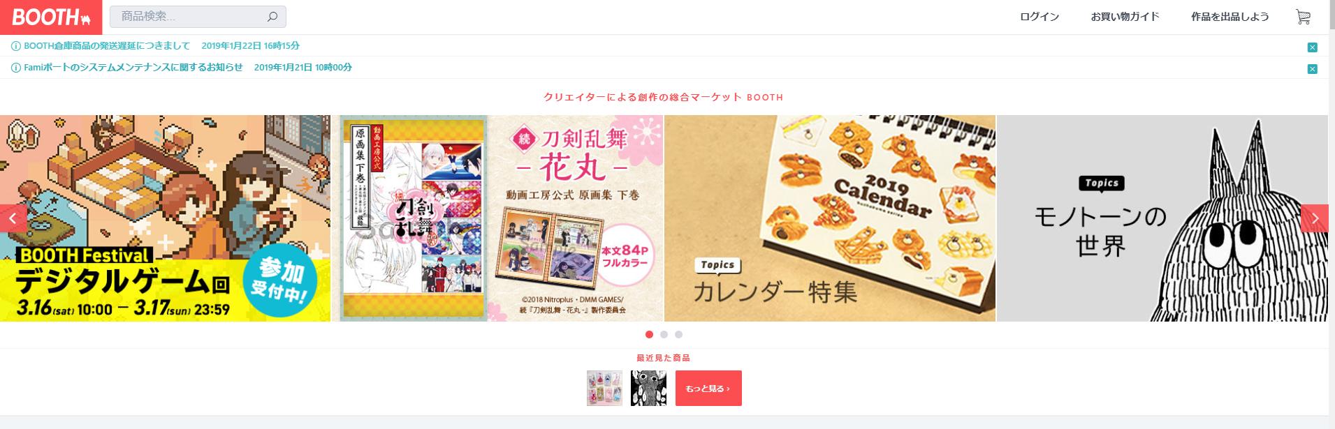 купить аниме товары из Японии - Бус - ZenMarket