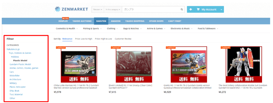 Shopping on Rakuten Japan is easy with ZenMarket!
