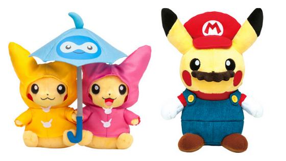 pokemon plushie limited goods