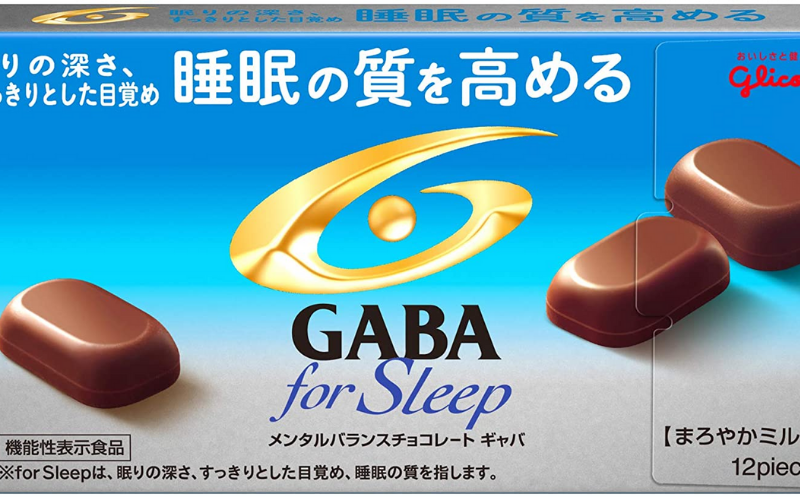 "Gaba ""For Sleep"" Chocolate"