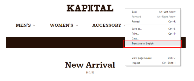 Buy Kapital Japan with ZenMarket