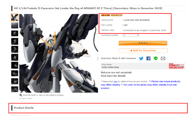 How To Buy From P-Bandai Japan