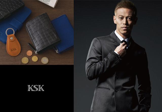 KSK Store on ZenMarketPlace