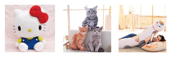 Shop Japanese Cat Plushies on ZenMarket