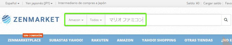 buscar articulos en amazon japan
