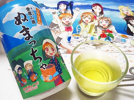 Зелений чай натхненний аніме Love Live!