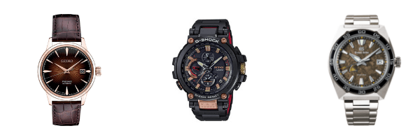 Shop Japanese Watches like Casio, G-Shock and more with ZenMarket