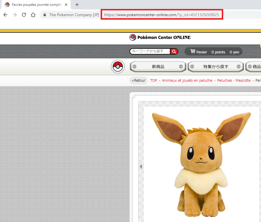 Pokémon Center Online - Evoli - URL