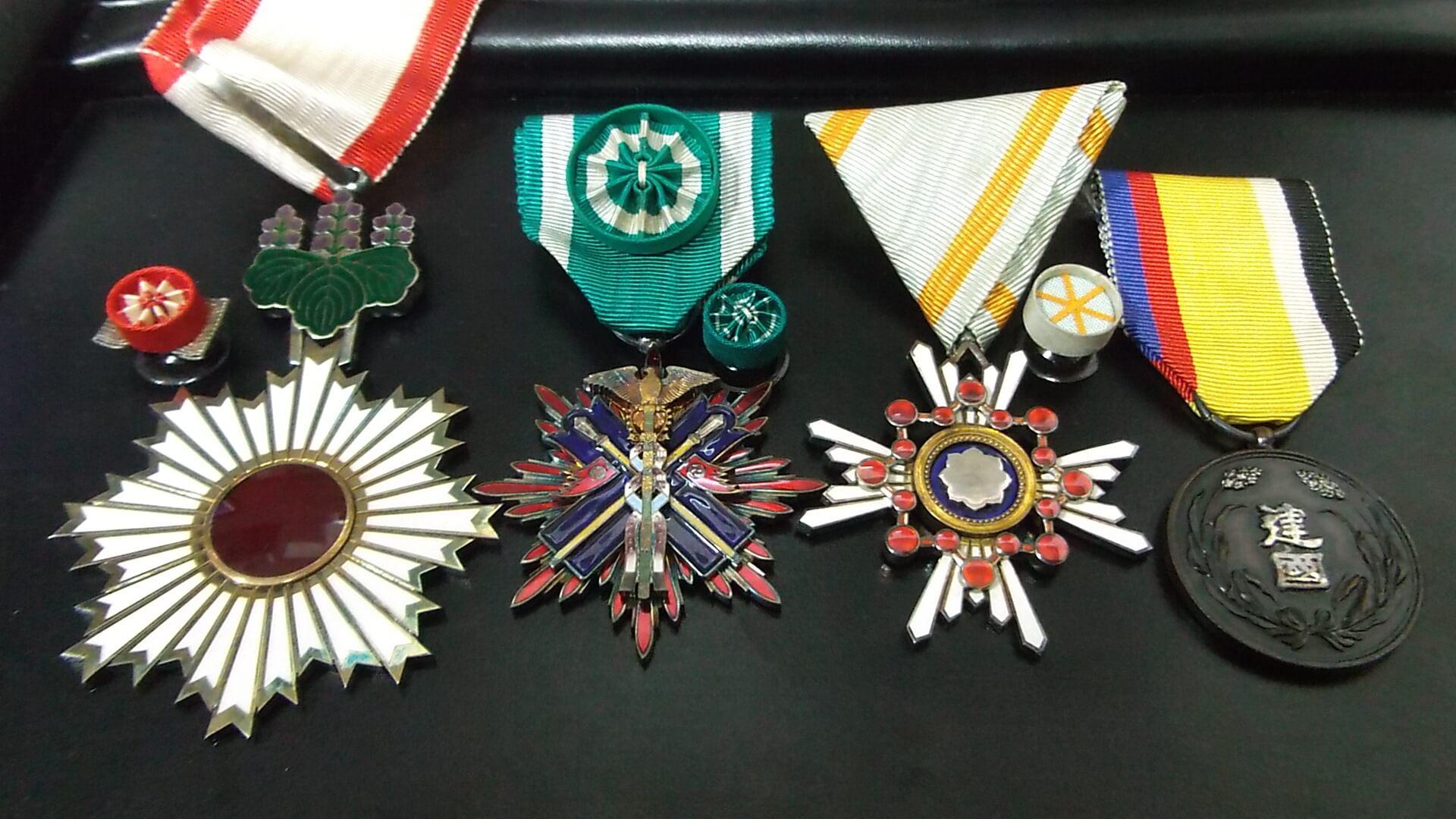 Japanese Arme medals - japanese proxy service - zenmarket